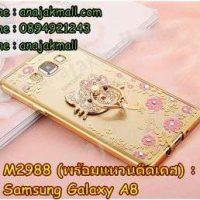 M2988-03 เคสยาง Samsung Galaxy A8 ลายดอกไม้ ขอบทอง พร้อมแหวนติดเคส