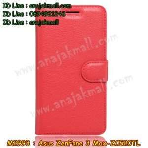 M2993-06 เคสฝาพับ Asus Zenfone3 Max-ZC520TL สีแดง