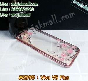 M2995-02 เคสยาง Vivo V5 Plus ลายดอกไม้ ขอบชมพู