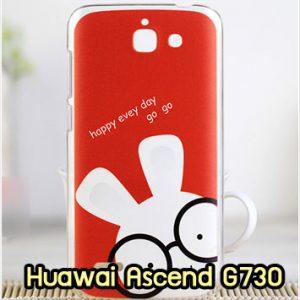 M860-30 เคสแข็ง Huawei Ascend G730 ลาย Red Rabbit