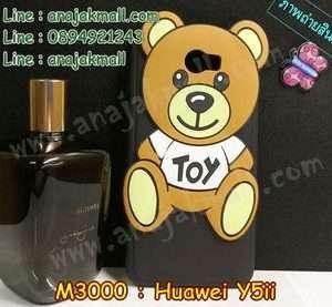 M3000-01 เคสยางการ์ตูน Huawei Y5ii ลาย Bear