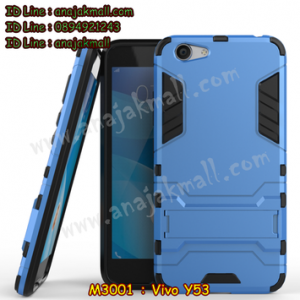 M3001-06 เคสโรบอท Vivo Y53 สีฟ้า