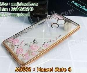 M3002-01 เคสยาง Huawei Mate 8 ลายดอกไม้ ขอบทอง