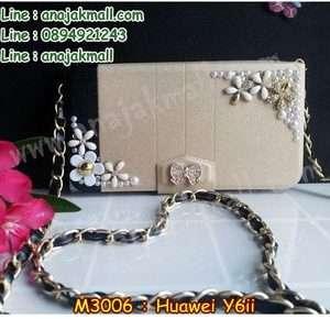 M3006-01 เคสกระเป๋า Huawei Y6ii ลาย White Flower