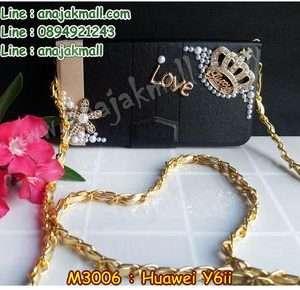 M3006-03 เคสกระเป๋า Huawei Y6ii ลายมงกุฏรัก