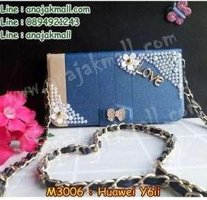 M3006-04 เคสกระเป๋า Huawei Y6ii ลาย Love Flower
