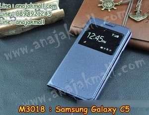 M3018-02 เคสโชว์เบอร์ Samsung Galaxy C5 สีน้ำเงิน
