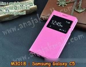 M3018-03 เคสโชว์เบอร์ Samsung Galaxy C5 สีชมพู