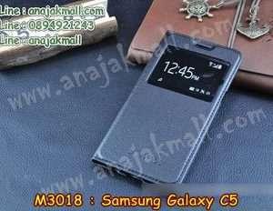 M3018-05 เคสโชว์เบอร์ Samsung Galaxy C5 สีดำ