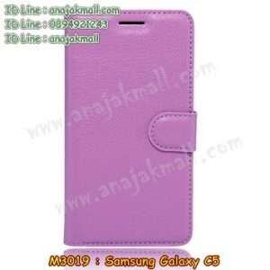 M3019-03 เคสฝาพับ Samsung Galaxy C5 สีม่วง