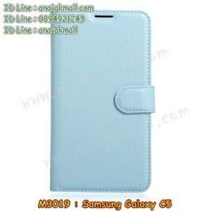 M3019-04 เคสฝาพับ Samsung Galaxy C5 สีฟ้า