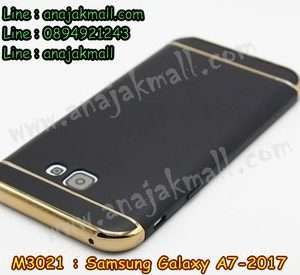M3021-06 เคส PC ประกบหัวท้าย Samsung Galaxy A7 (2017) สีดำ