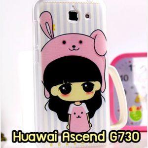 M860-31 เคสแข็ง Huawei Ascend G730 ลายสาวกระต่าย