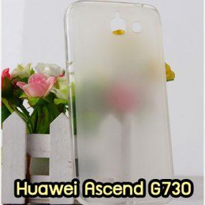 M878-02 เคสยางขอบใส Huawei Ascend G730 สีขาว