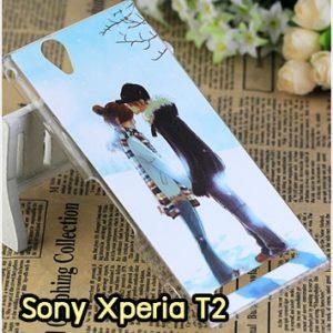 M805-27 เคสแข็ง Sony Xperia T2 Ultra ลายฟูโตะ