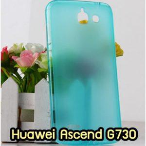 M878-04 เคสยางใส Huawei Ascend G730 สีฟ้า