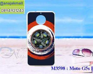 M3598-11 เคสแข็ง Moto G5s Plus ลาย CapStar VV