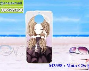 M3598-13 เคสแข็ง Moto G5s Plus ลาย Primny