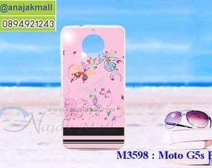 M3598-14 เคสแข็ง Moto G5s Plus ลาย BB Butterfly