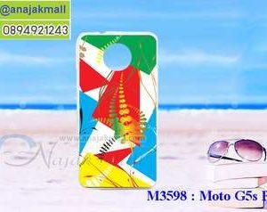 M3598-15 เคสแข็ง Moto G5s Plus ลาย ColorPlant