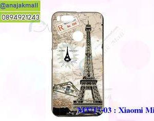 M3717-03 เคสยาง Xiaomi Mi A1 ลายหอไอเฟล
