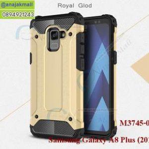 M3745-03 เคสกันกระแทก Samsung Galaxy A8 Plus 2018 Armor สีทอง