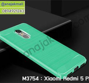 M3754-05 เคสยางกันกระแทก Xiaomi Redmi 5 Plus สีเขียว
