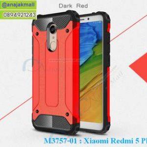 M3757-01 เคสกันกระแทก Xiaomi Redmi 5 Plus Armor สีแดง
