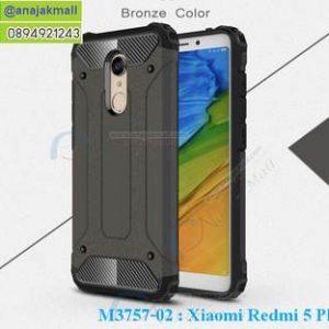 M3757-02 เคสกันกระแทก Xiaomi Redmi 5 Plus Armor สีน้ำตาล