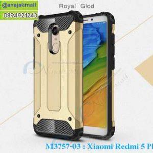 M3757-03 เคสกันกระแทก Xiaomi Redmi 5 Plus Armor สีทอง
