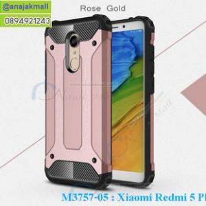 M3757-05 เคสกันกระแทก Xiaomi Redmi 5 Plus Armor สีทองชมพู