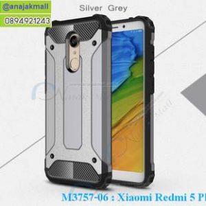 M3757-06 เคสกันกระแทก Xiaomi Redmi 5 Plus Armor สีเทา