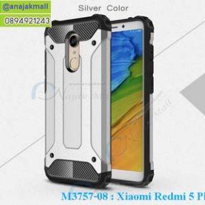 M3757-08 เคสกันกระแทก Xiaomi Redmi 5 Plus Armor สีเงิน