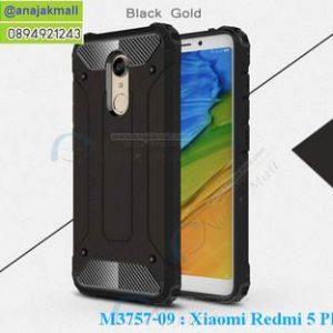 M3757-09 เคสกันกระแทก Xiaomi Redmi 5 Plus Armor สีดำ