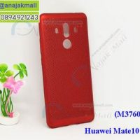 M3760-02 เคสระบายความร้อน Huawei Mate 10 Pro สีแดง