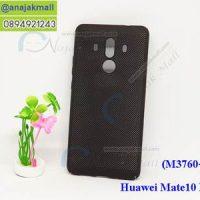 M3760-05 เคสระบายความร้อน Huawei Mate 10 Pro สีดำ