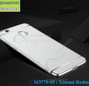 M3770-05 เคสประกบหัวท้าย Xiaomi Redmi 4X สีเงิน