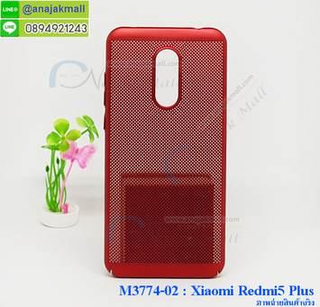M3774-02 เคสระบายความร้อน Xiaomi Redmi 5 Plus สีแดง