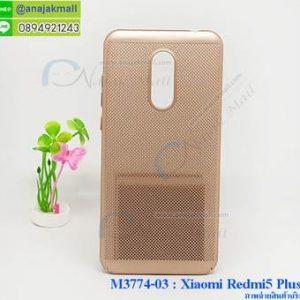 M3774-03 เคสระบายความร้อน Xiaomi Redmi 5 Plus สีทอง
