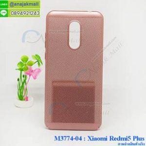 M3774-04 เคสระบายความร้อน Xiaomi Redmi 5 Plus สีทองชมพู