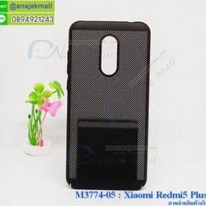 M3774-05 เคสระบายความร้อน Xiaomi Redmi 5 Plus สีดำ