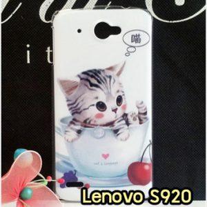 M830-08 เคสแข็ง Lenovo S920 ลาย Sweet Time