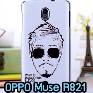 M274-04 เคสแข็ง OPPO Find Muse R821 ลาย Mansome