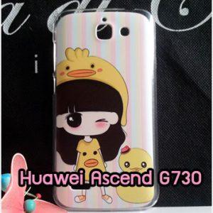M860-33 เคสแข็ง Huawei Ascend G730 ลายรุกุโกะ