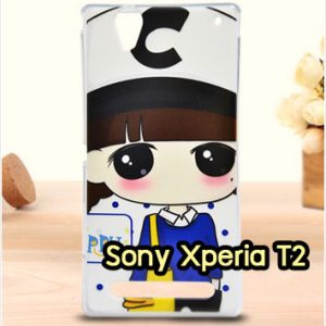 M1229-04 เคสยาง Sony Xperia T2 Ultra ลายซียอง