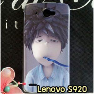 M830-21 เคสแข็ง Lenovo S920 ลาย Boy