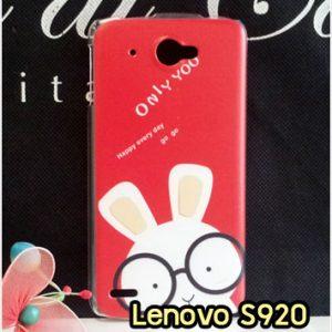 M830-23 เคสแข็ง Lenovo S920 ลาย Red Rabbit