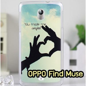 M607-15 เคสแข็ง OPPO Muse R821 ลาย My Heart