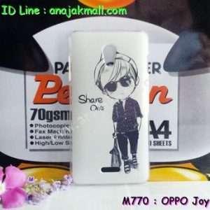 M770-20 เคสแข็ง OPPO Joy ลาย Share One