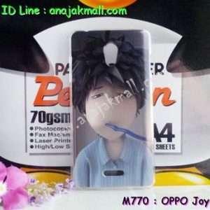 M770-21 เคสแข็ง OPPO Joy ลาย Boy